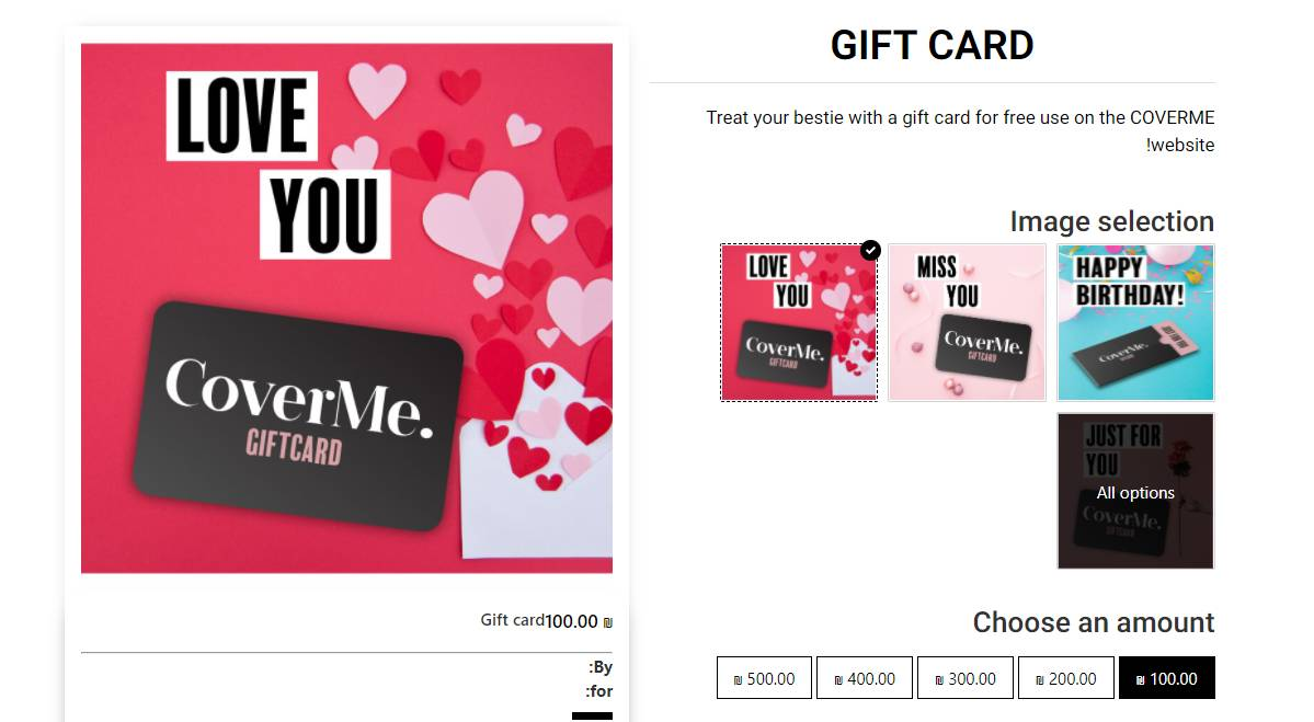 website offers gift cards